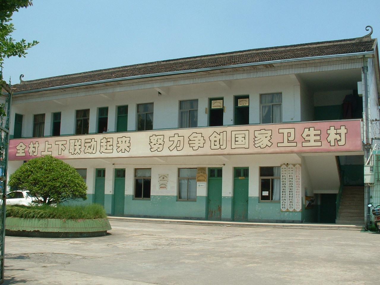 杭州市滨江区长河街道汤家桥村